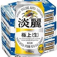 キリン 淡麗(生) 350ml缶3ケース(72本入)