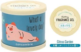 concombre 芳香剤 まったりフレグランスジェル 置き型 消臭成分配合 シトラスの香り OA-DKF-1-2