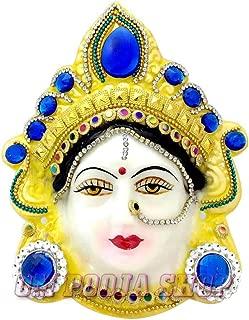 Om Pooja Shop Margashirsha Lakshmi Face (6 inches) for Pooja, Decoration & Gift