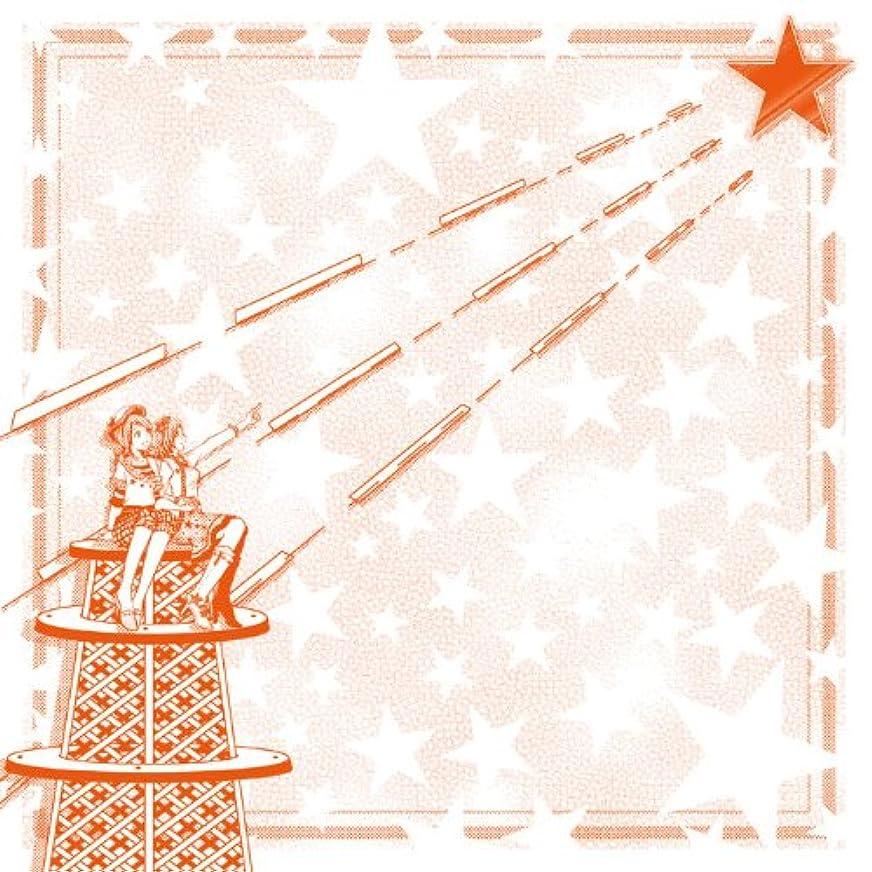 熟す記念品競うmy sound life(茶太+iyuna)/new way to the star