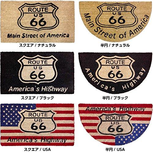 AKIZUKI(アキヅキ)『アメリカンココマットROUTE66』