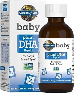 Garden of Life Baby Plant DHA Liquid, 600mg Omega 3 DHA Drops for Baby's Brain & Eyes, Vegan, Non-GMO & Gluten Free Plant ...