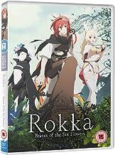 Rokka - Braves of the Six Flowers - Standard DVD [Reino Unido]