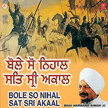 Bole So Nihal Sat Sri Akaal Part.4