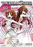 [4758062501: アイドルマスター Splash Red for ディアリースターズ (3) 限定版 (IDコミックス REXコミックス)]
