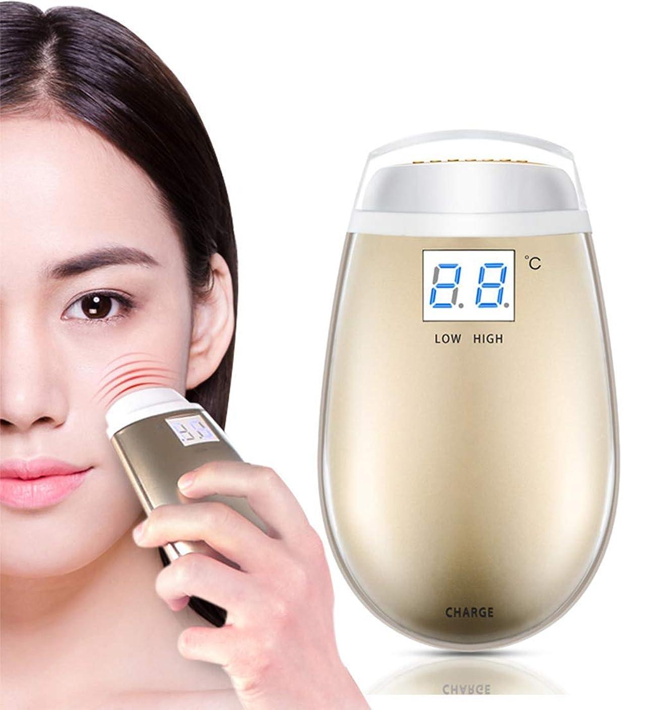 リボン破壊的ポンドRF熱の美の輸入業者、イオン抽出器の顔のマッサージを白くするマッサージ