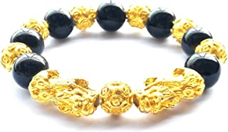 Homelavie Feng Shui 12mm Black Obsidian/Mantra Bead Bracelet with Double Golden Pi Xiu/Pi Yao and Copper Coins Bead Lucky ...