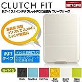【幡ヶ谷カバン製作所】CLUTCH FIT(9.7~10.1インチタブレットPC用薄型軽量 タブレットスリーブケース) ブライトホワイト