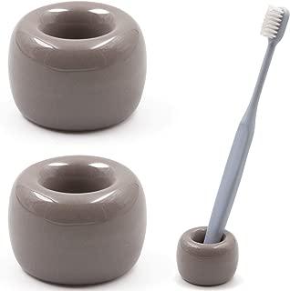 Airmoon Toothbrush Holder (Dim Gray)