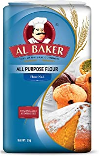 Al Baker Maida, 2 Kg Carton Plain New Packing