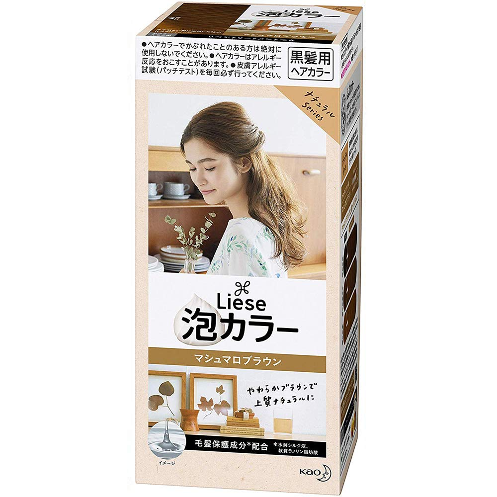 Liese free Kao Bubble Hair Color Price reduction Marshmallow - Brown Prettia