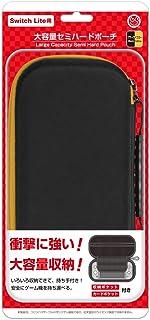 (Switch Lite用)大容量セミハードポーチ(ブラックイエロー) - Switch Lite