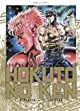Hokuto no Ken Ultimate T05