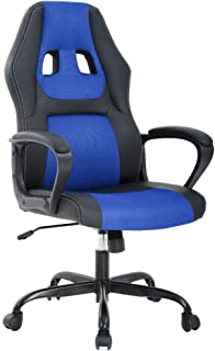Ergonomic Office Chair Desk Chair PC Gaming Chair Rolling PU Leather Swivel Chair Executive Computer Chair Lumbar Support for Women, Men(Blue)