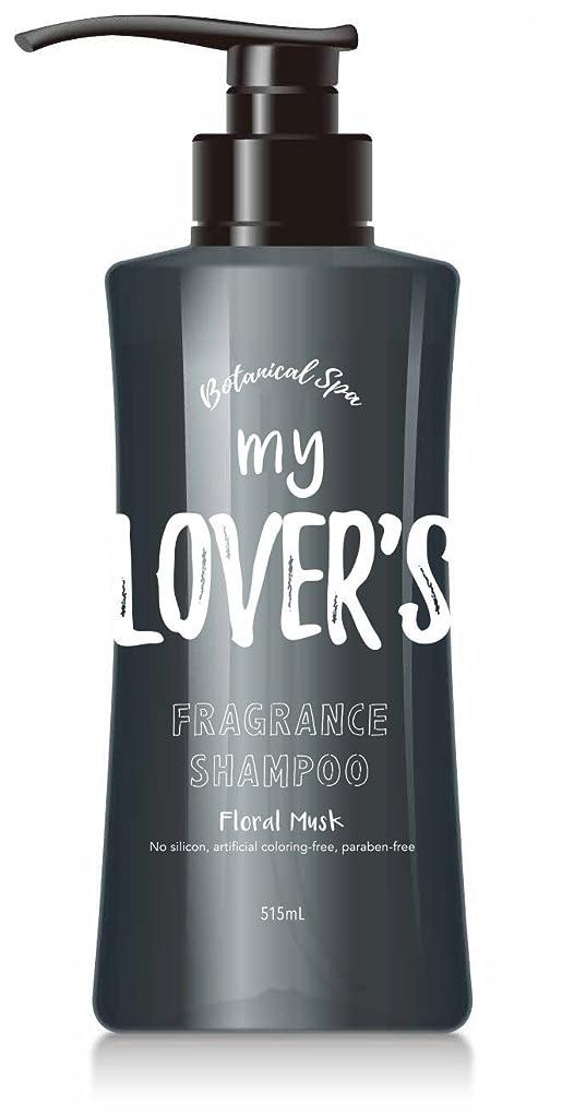 スリム有罪望むMY LOVER'S BTシャンプー フローラルムスクの香り 515ml
