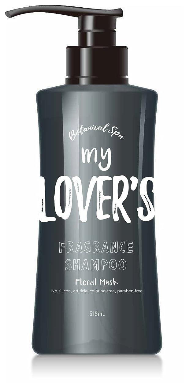 リベラルラテン手紙を書くMY LOVER'S BTシャンプー フローラルムスクの香り 515ml