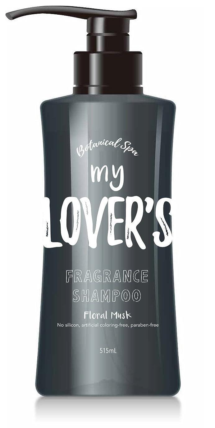 パイプライン注目すべき先例MY LOVER'S BTシャンプー フローラルムスクの香り 515ml
