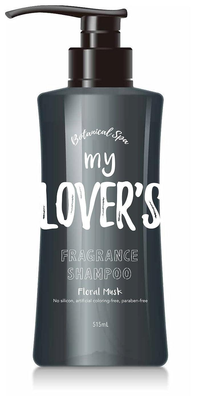 官僚炭素シャークMY LOVER'S BTシャンプー フローラルムスクの香り 515ml