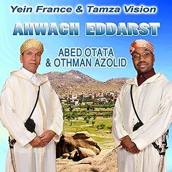 Laanber Adiwikh