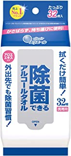 エリエール ウェットティッシュ 除菌 アルコールタイプ 携帯用 32枚 除菌できるアルコールタオル