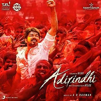 Adirindhi (Original Motion Picture Soundtrack)