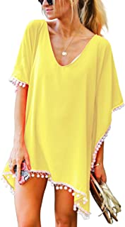 43eb5bda75036 Amazon.com  Yellows - Cover-Ups   Swimsuits   Cover Ups  Clothing ...