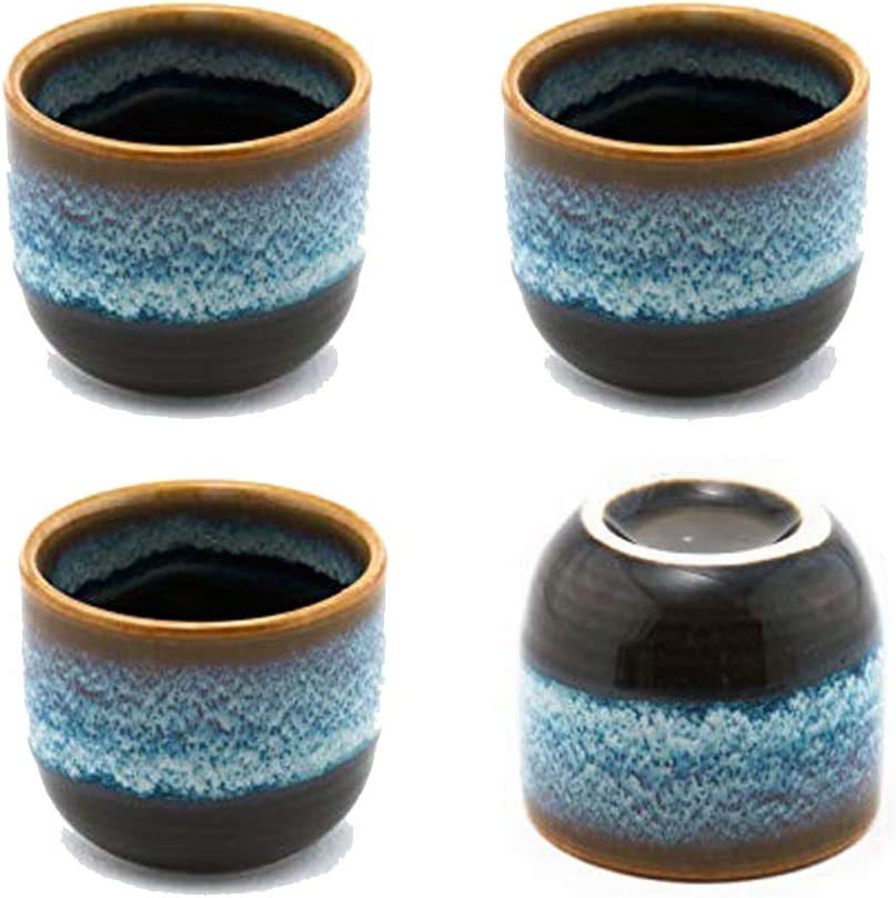 Happy Max 70% OFF Sales OFFicial shop Set of 4 Perfect Ceramic 2 oz Sake fl Cups Japanese