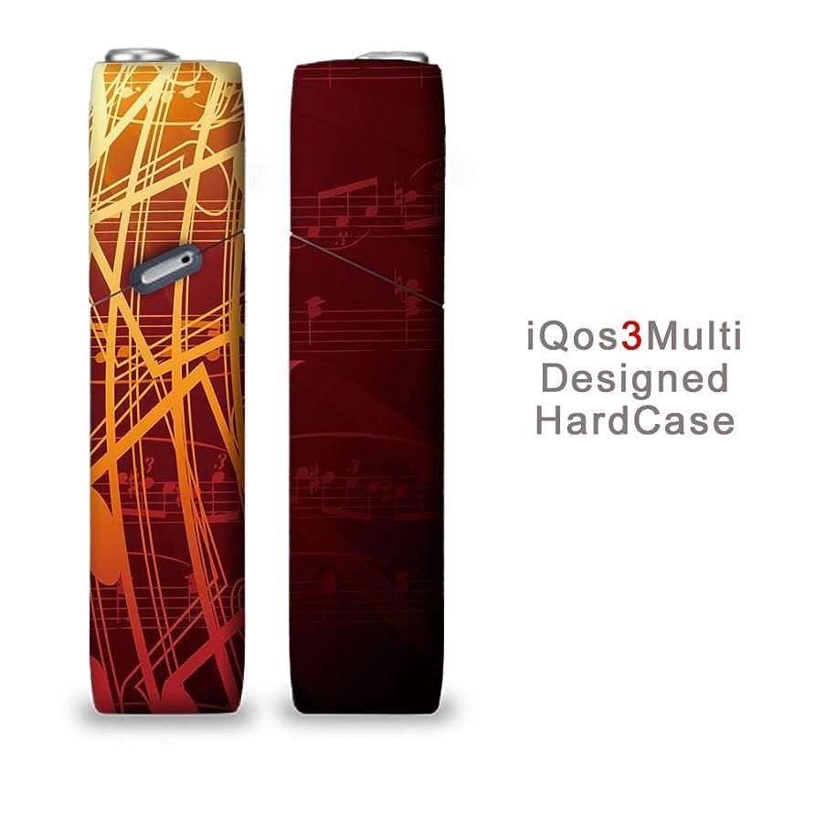 不明瞭ありふれたゴミ箱完全国内受注生産 iQOS3マルチ用 アイコス3マルチ用 熱転写全面印刷 音楽 楽譜 加熱式タバコ 電子タバコ 禁煙サポート アクセサリー プラスティックケース ハードケース 日本製
