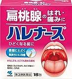 【第3類医薬品】ハレナース 18包