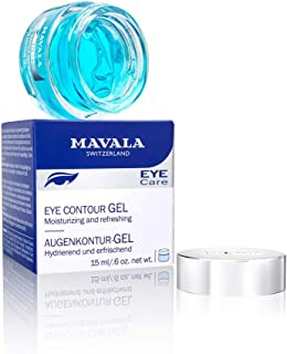 جل تحديد العين من مافالا للنساء - 0.6 اونصة