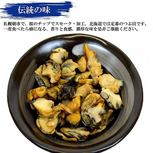 つぶ燻 製法などでいろいろな所にこだわって札幌朝市で仕上げた燻製です。