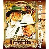 ロンサム・ダブ 第一章~旅立ち~&第二章~遠い道~ HDマスター版 blu-ray&DVD BOX