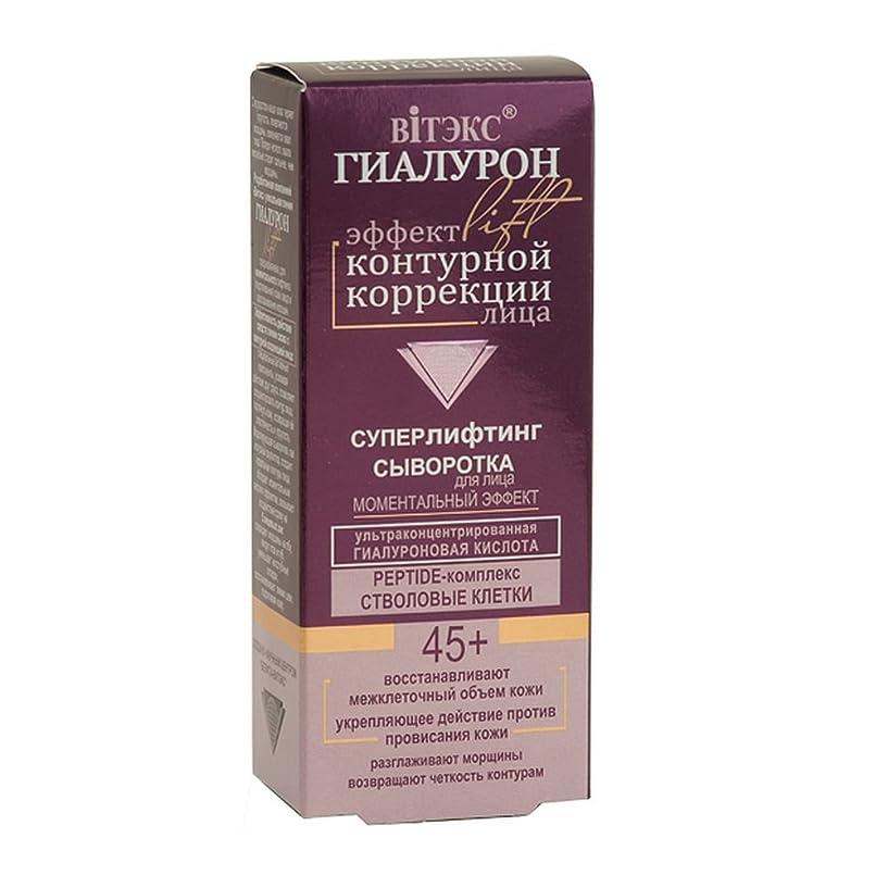 日常的に悪行余計なBielita & Vitex | Hyaluron Lift Line | Superlifting Facial Serum for All Skin Types 45+, 30 ml | Hyaluronic acid, Complex of Peptides, Edelweiss Extract, Collagen