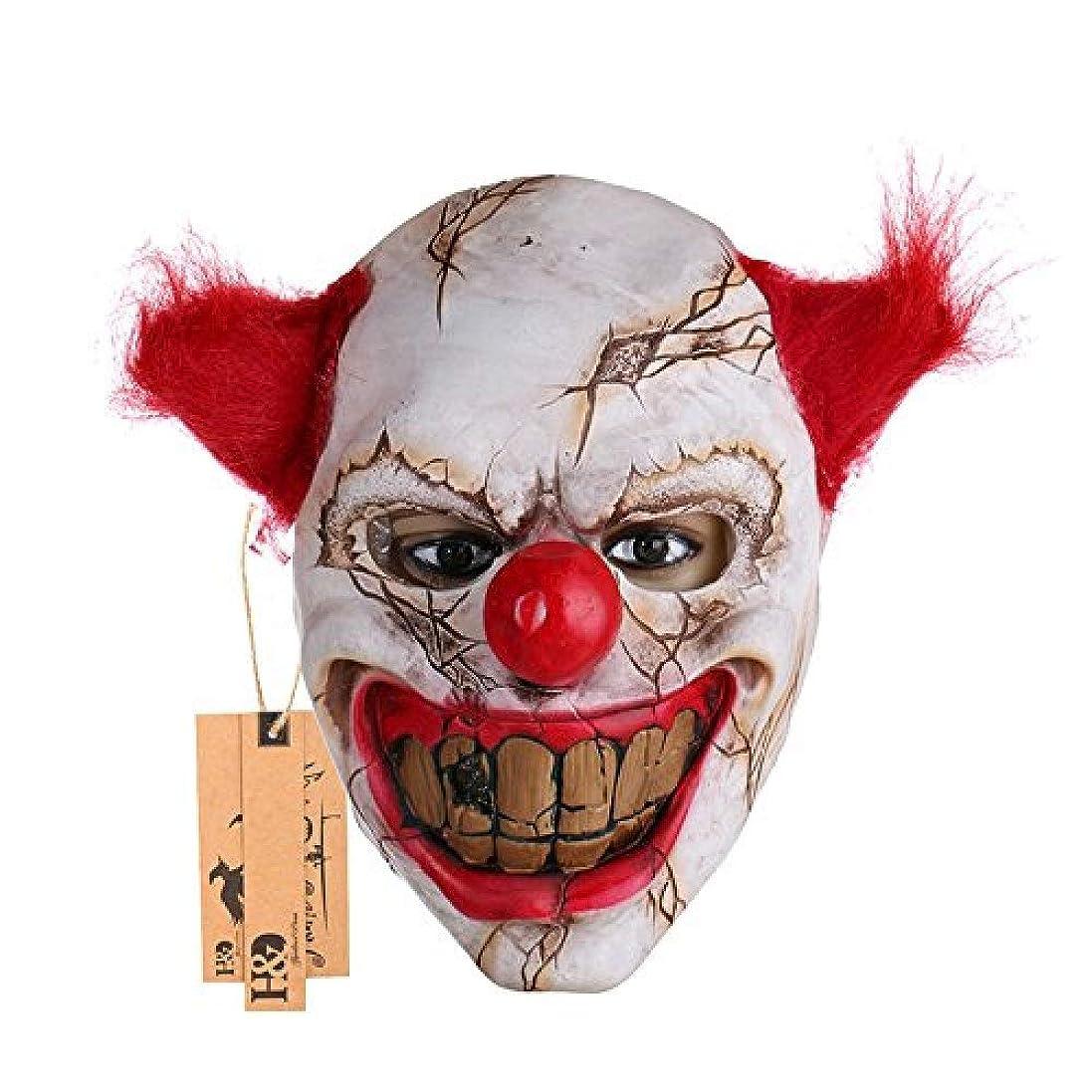 惨めな学期邪悪なハロウィーンラテックスピエロマスク、コスチュームパーティー小道具マスク、透明な大きな口の赤い髪の鼻、コスプレホラーマスカレードマスクゴーストパーティー
