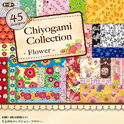 Desconocido Papel Origami - Pack de Papel Origami Estampado (Chiyogami) - Chiyogami...