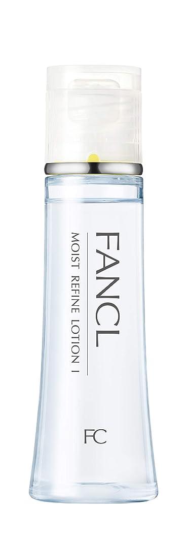 どっちでもその他バンケットファンケル(FANCL)モイストリファイン 化粧液I さっぱり 1本 30mL …