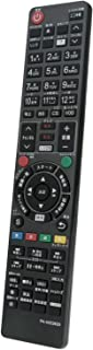AULCMEET ブルーレイディスクレコーダー用リモコン fit for Panasonic N2QAYB000920 N2QAYB000808 N2QBYB000021 N2QAYB000906 DMR-BZT665-K DMR-BZT760...