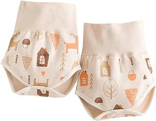 Shellme 新生児 赤ちゃん ベビー 子供 はらまき 寝冷え対策に 綿 2枚セット のびのび ボーダー 0~3歳 男の子 女の子 クロス付け 12-18ヶ月