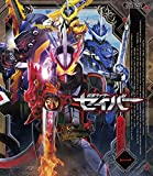 仮面ライダーセイバー Blu-ray COLLECTION 1