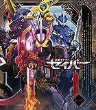 [メーカー特典あり]仮面ライダーセイバー Blu-ray COLLECTION 1[Amazon.co.jp特典:ワンダーライドブック仕様デジパック(ブレイブドラゴン)]