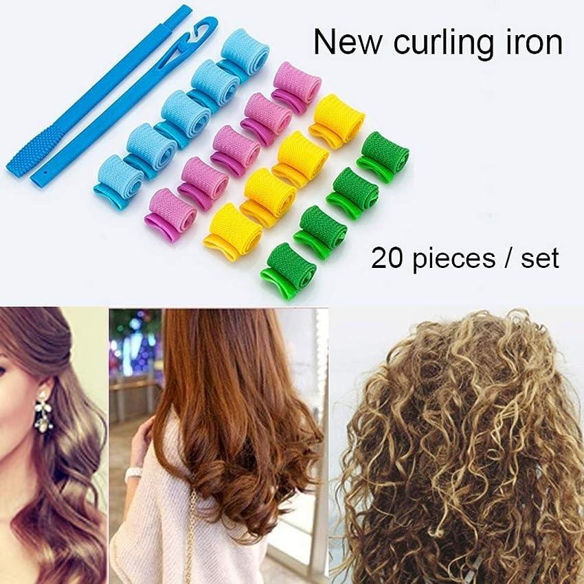 すすり泣き提案退化する20ピースヘアカーラーいいえ熱diyヘアカーラー柔らかいヘアカーラー用の長いまたは短い髪用形状簡単に使用して髪を傷つけないで