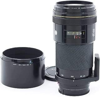 Best minolta 80 200 lens Reviews