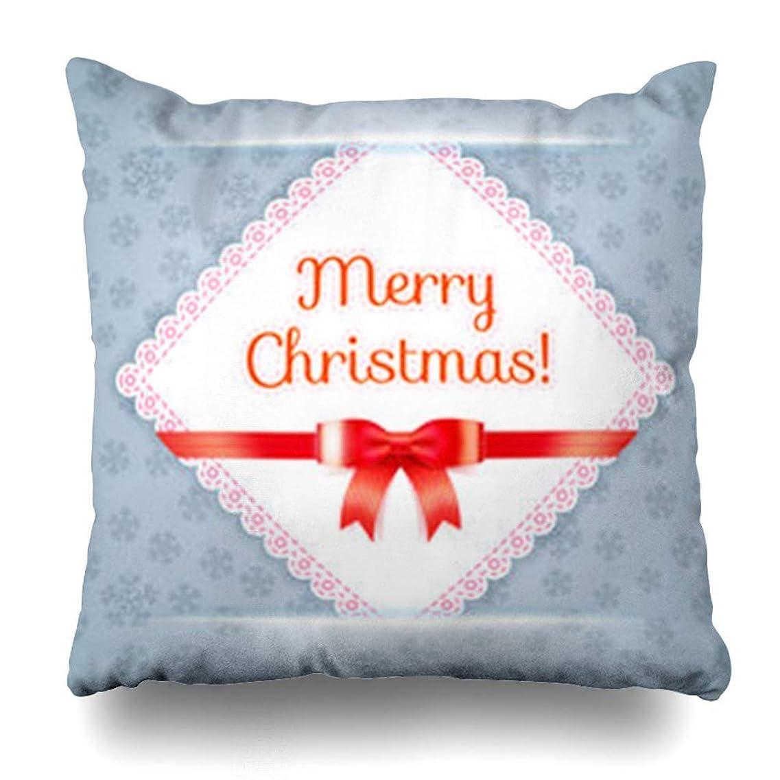 じゃがいもベイビー計算可能スロー枕カバーさまざまなクリスマス鹿挨拶野生動物枝角休日レトロサークル上品クールダンス威勢のいいホームデコレーションクッションケーススクエア18 * 18インチ装飾ソファ枕カバー