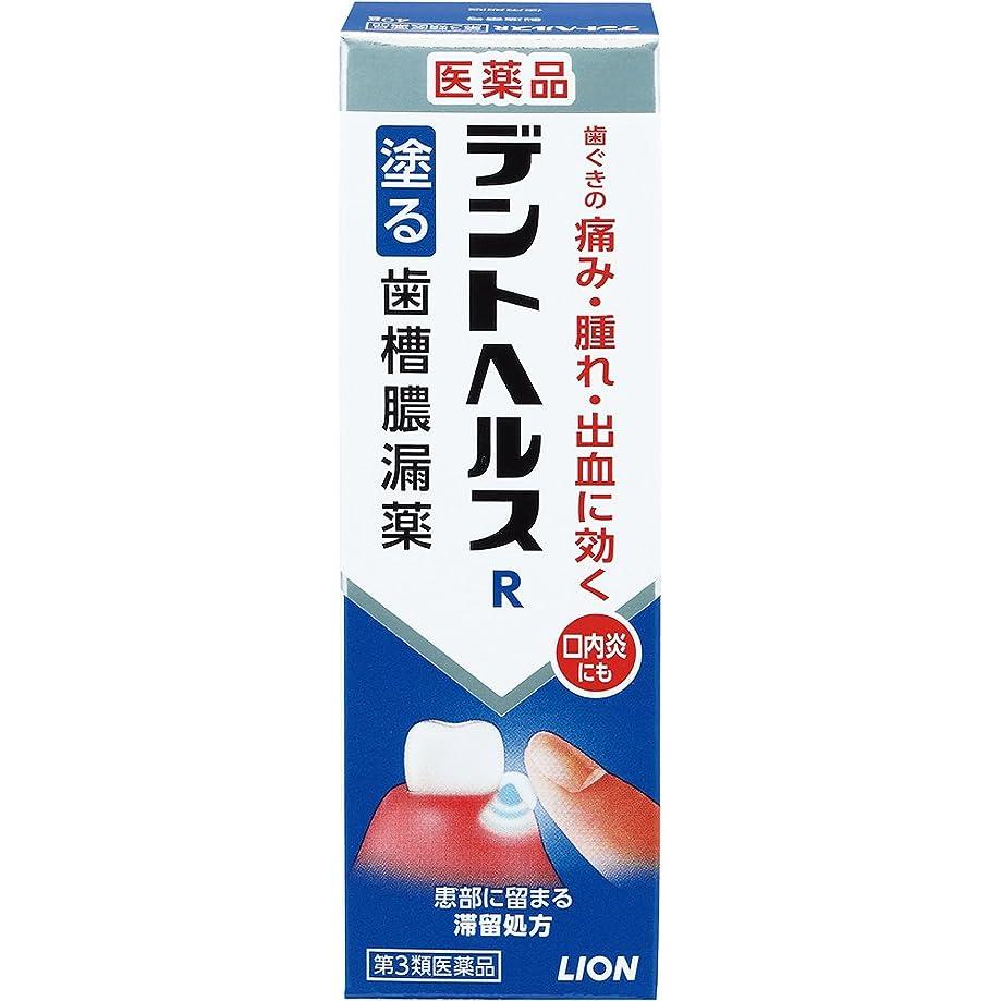 シロクマ波大胆【第3類医薬品】デントヘルスR 40g
