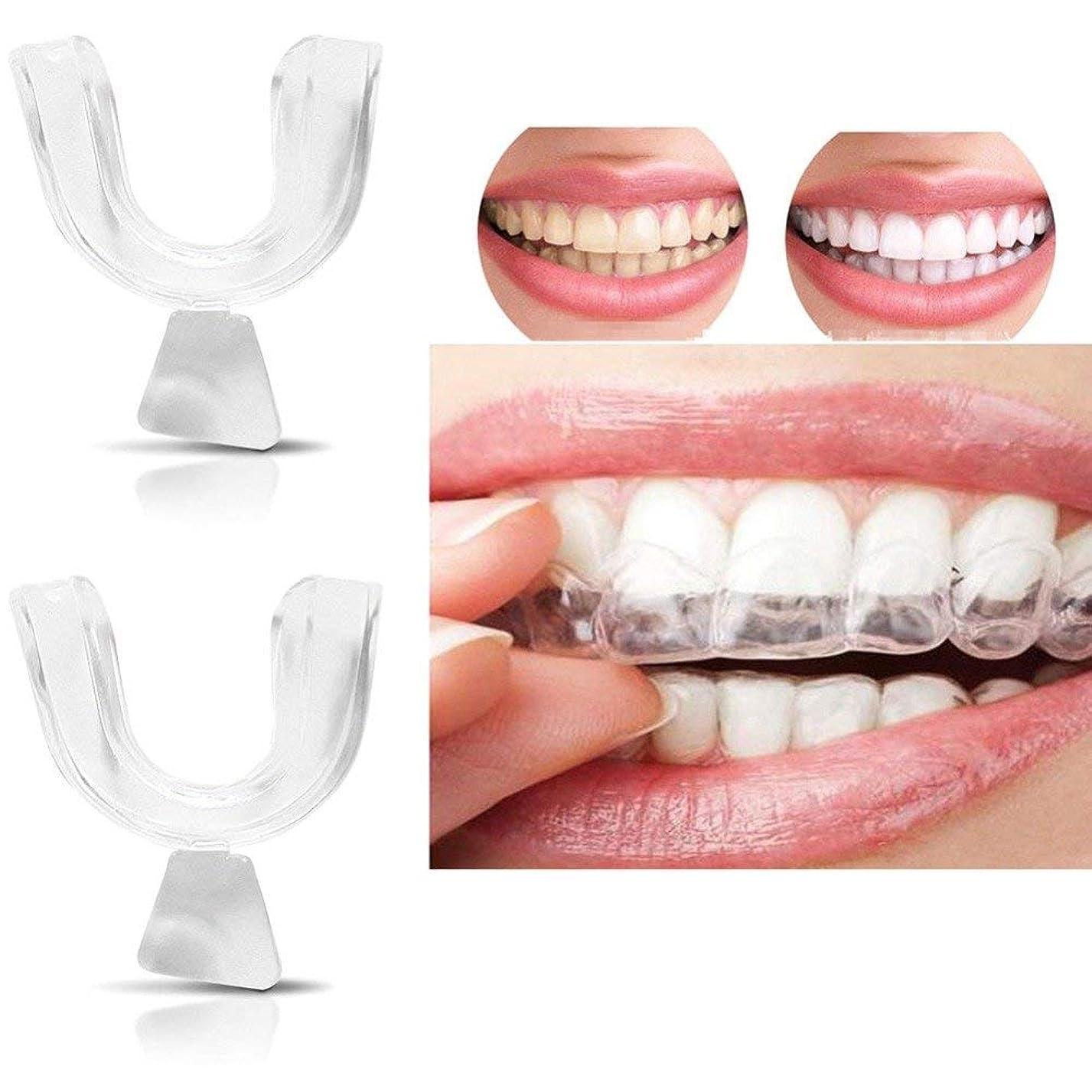 適度なソーダ水受け入れる2ピース歯ホワイトニングトレイ成形可能な透明シリコーン熱成形歯科用マウスガードホワイトナーマウスケア