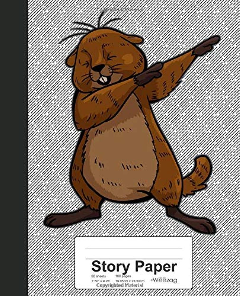 勇敢なに対して華氏Story Paper: Beaver Funny Groundhog Book (Weezag Story Paper Notebook)