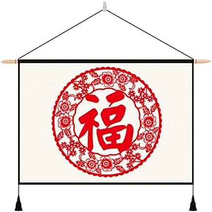JTWJ 中国のタペストリー背景布insぶら下げ布北欧リビングルームぶら下げ画像布メーターボックスカバー背景壁diy壁布25.5×16.9インチ (Color : C)