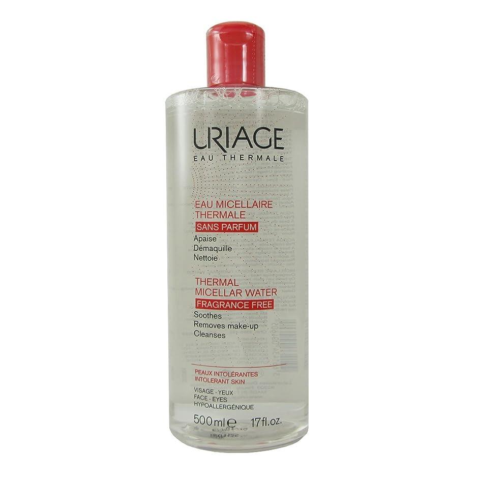 み残り物野望Uriage Thermal Micellar Water Fragrance Free Intolerant Skin 500ml [並行輸入品]