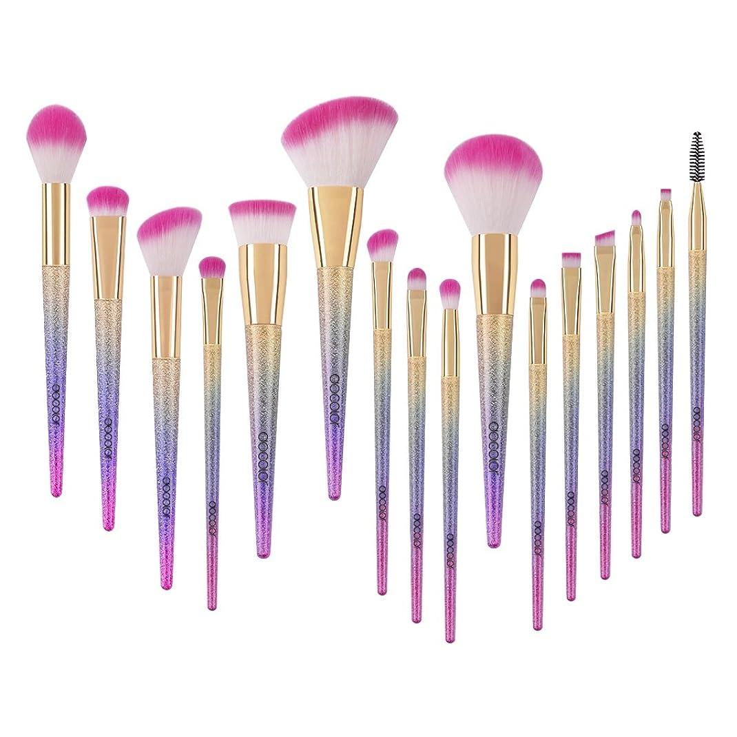 顎読みやすさケイ素Docolor ドゥカラー 化粧筆 メイクブラシ 16本セット 欧米で大ブーム中のレインボーブラシ