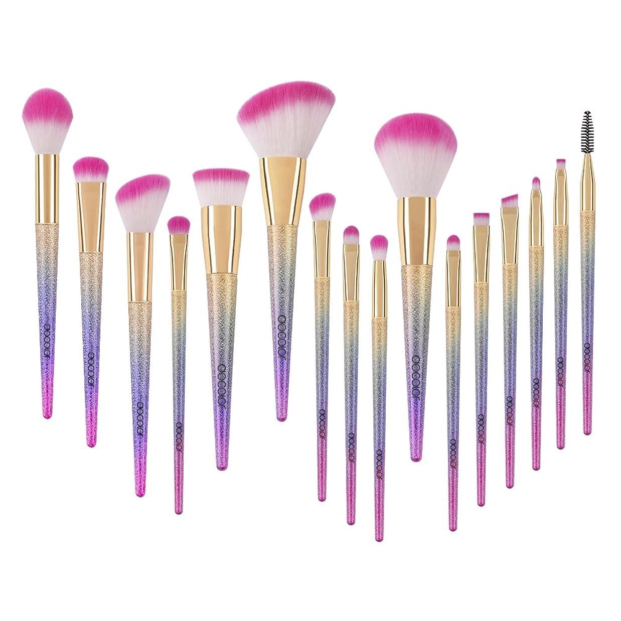 保守的参加者ブレースDocolor ドゥカラー 化粧筆 メイクブラシ 16本セット 欧米で大ブーム中のレインボーブラシ